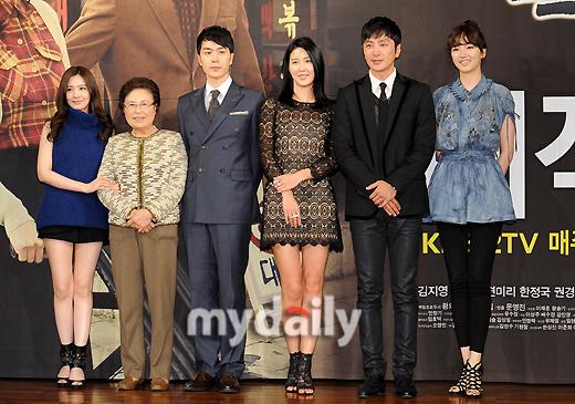 ...韩娱讯 11月1日下午,韩国KBS电视台新早间剧《福熙姐姐》在...