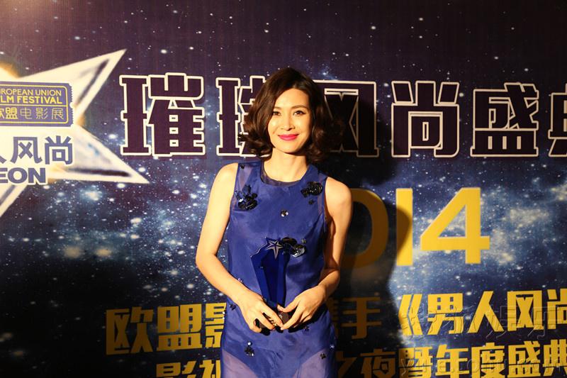 童蕾蓝色礼服优雅亮相 获年度突破演员大奖