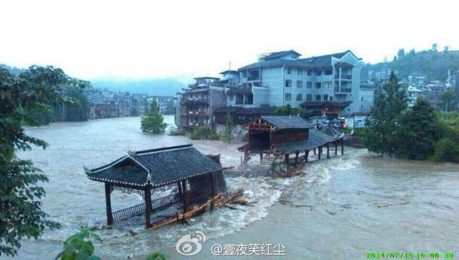 暴雨致凤凰古城现严重内涝 全城停电2014.7.16 - fpdlgswmx - fpdlgswmx的博客