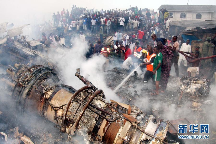 盘点近年来发生的飞机失事事故