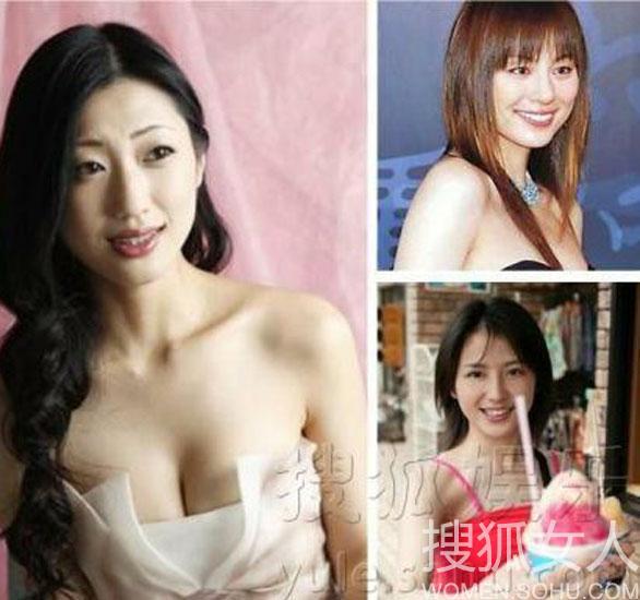 苍井空早期性爱囹�a_日本选举最佳性爱女星 苍井空未进前百