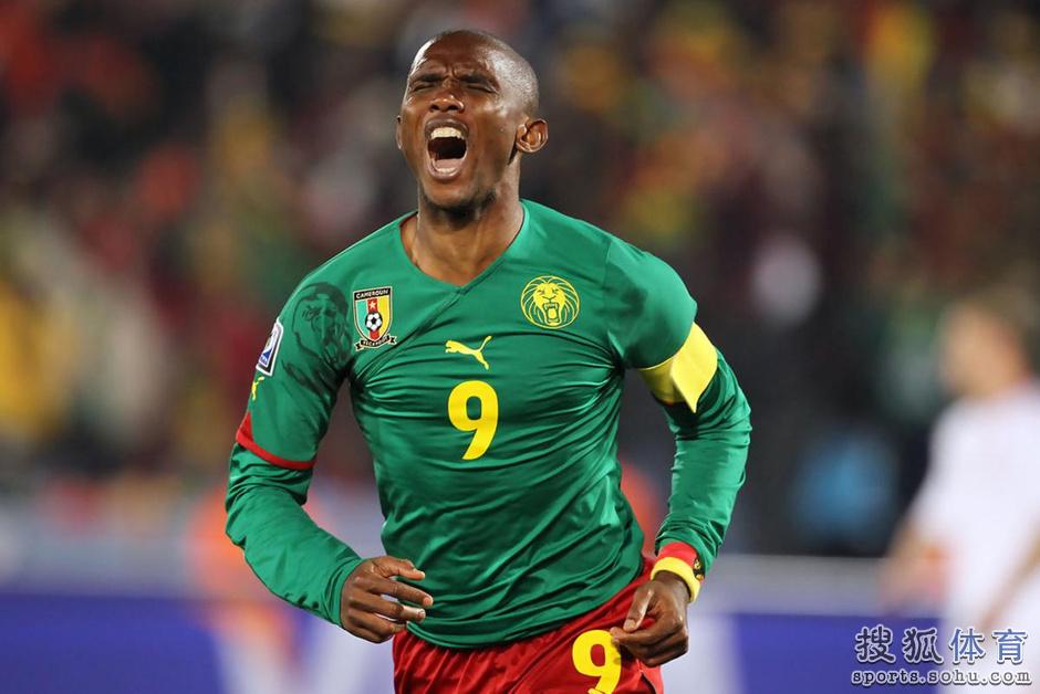 喀麦隆足球队名单_