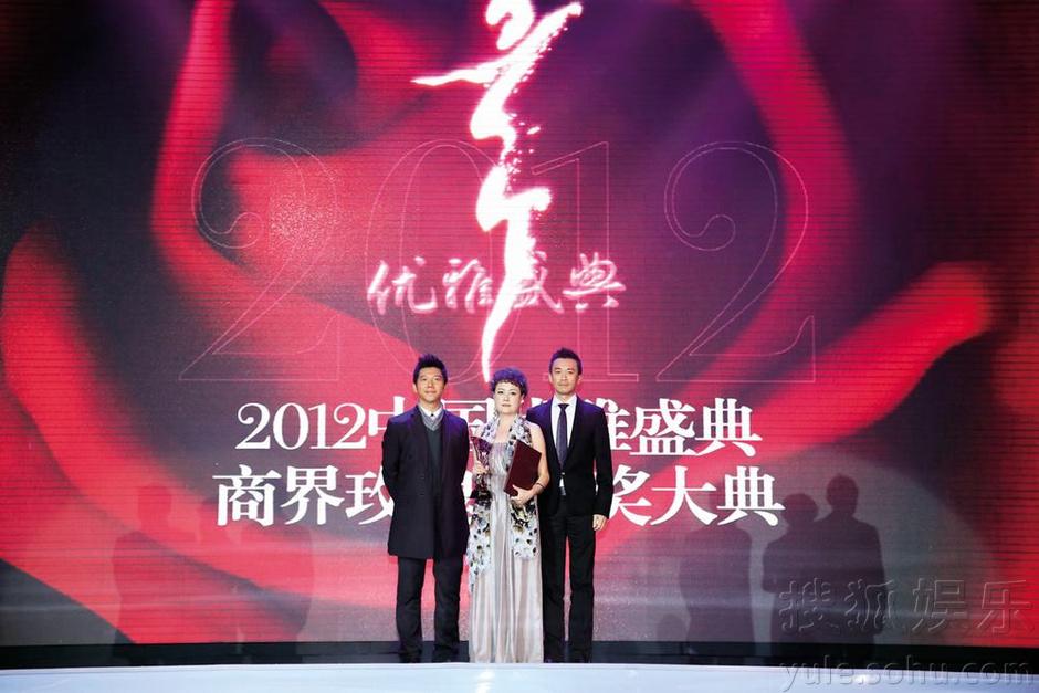 2012中国优雅盛典 时尚领袖榜样女性获奖者