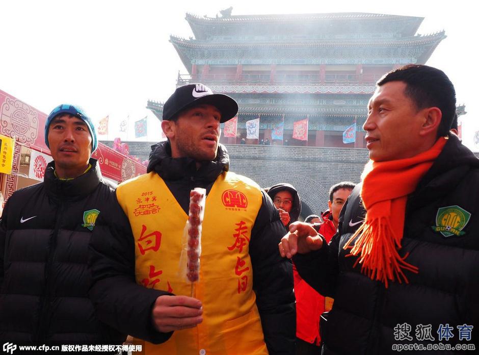 高清:马季奇逛庙会品小吃 国安同球迷联谊过年