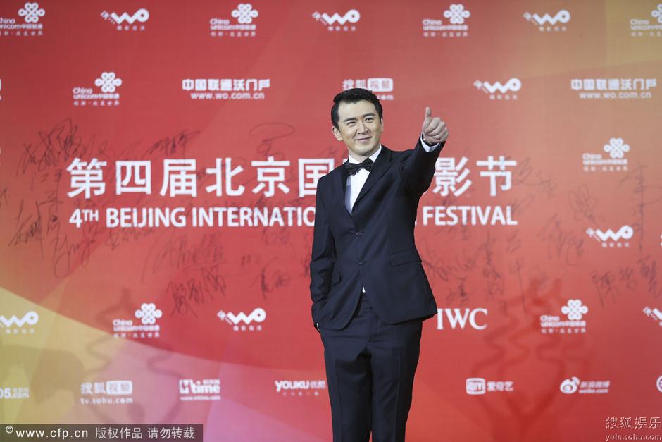 第四届北京国际电影节将落下大幕