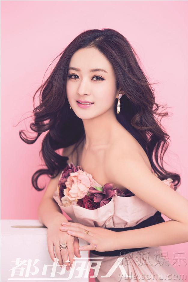 赵丽颖封面变情人节公主 香肩微露娇艳浪漫图片