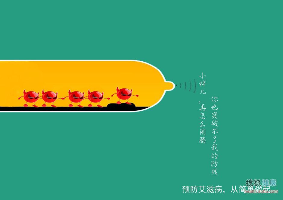 公益海报设计手绘吸毒