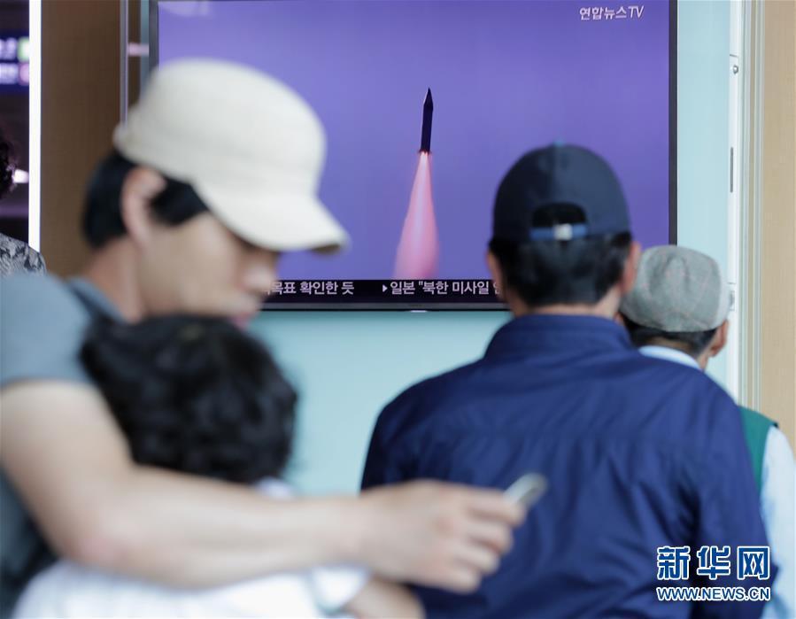 韩国军方称朝鲜试射多枚疑似导弹飞行物