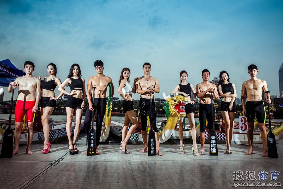 中华龙舟大赛拍摄写真 性感模特身材健硕