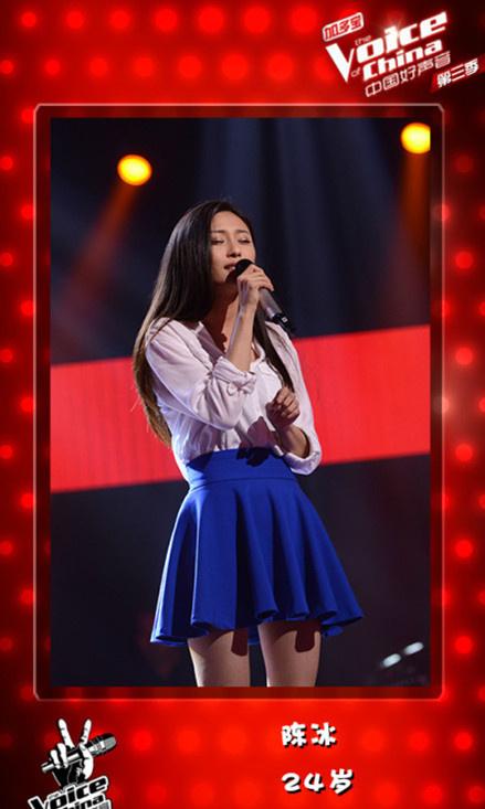 《中国好声音》第三季第三期,首个出场的90后学员陈冰人美歌靓迅
