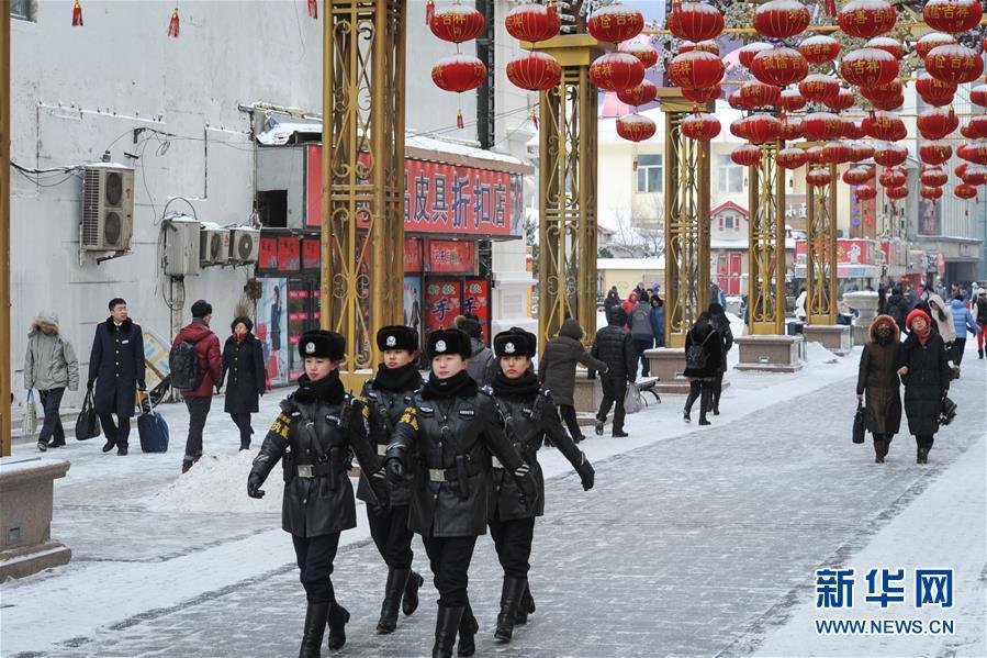 """零下30度!哈尔滨市巡特警支队""""警花出更""""2016.1.21 - fpdlgswmx - fpdlgswmx的博客"""