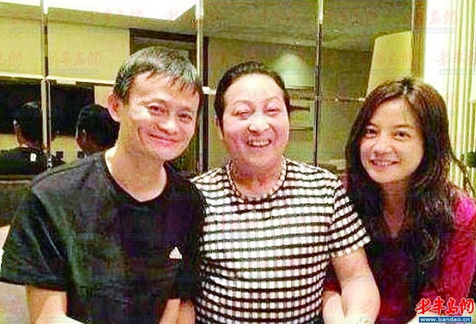 赵薇王菲成龙李冰冰 盘点与王林合影过的明星图片