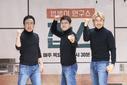 《JOBS》发布 朴明秀全炫茂卢洪哲落力搞笑