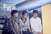 近日,赵薇首部导演作品《致我们终将逝去的青春》上映十二天以来,票房成功突破五亿,并且声势持续加温,大...