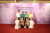 自2012年起成功举办两届的国家大剧院舞蹈节,10月11日至11月23日将再度如约而至,一如既往的向...