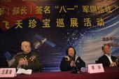 老外为中国航母技战术支招 - songxy.1226 - songxy.1226的博客