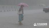 岛城似乎进入了暴雨模式。继昨晚5时许暴雨袭城之后,今早8时许,岛城再次经受滂沱大雨的考验。记...