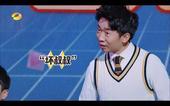 """搜狐娱乐讯 2017湖南卫视原创力作《神奇的孩子》本周将迎来收官之夜,在本期节目中,""""笑点担当""""杨迪..."""