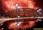 008年8月24日,北京奥运会闭幕式,绚丽烟花点亮北京夜空。更多奥运视频>> 更多奥运图片>>
