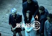 搜狐娱乐讯(风行工作室/图文)今年深秋之际,两部根据盗墓小说《鬼吹灯》改编的电影同时开机,影坛上吹来...