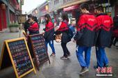 2月3日,在山西太原一家火锅店内,许多顾客排队等待量身高。在这个餐厅就餐,个子越高,优惠折扣越大,这...