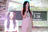 搜狐娱乐讯(肖旋/文 洪水/图)1月15日下午,万芳在北京为最新迷你专辑《一半。万芳的小剧场》举办发...