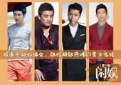 """搜狐娱乐 (秋西濶/图文)11月8日,张伦硕将与钟丽缇举办婚礼,成为钟丽缇三个孩子的爸爸,肩负起""""后..."""
