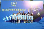 国米中国行活动在中国掀起了一股蓝黑的热潮,和球星面对面的交流也让中国球迷见证了欧洲顶级球员的魅力。今...
