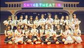 中国大型女子偶像团体SHY48 于7月1日在沈阳星梦剧院,推出了备受学生一族喜爱的公演——《天才少女...