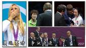 伦敦奥运会已经接近尾声,对于判罚、申诉,甚至场馆、住所,都有诸多令人微词的地方。 更多奥运视频>>...
