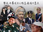 北京时间7月28日凌晨,第三十届夏季奥林匹克运动会在英国伦敦开幕。我们将为您盘点开幕式上以及场内外令...