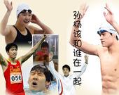 更多奥运视频>> 更多奥运图片>>