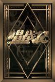 搜狐娱乐讯 由湖南卫视和天娱传媒联合出品制作的偶像大戏《唱战记》正在深圳热拍。日前,片方发布了首款人...