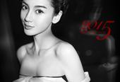 搜狐娱乐讯 baby一席黑白裸肩长裙迎接2015年的到来,妆容干净,盘发露出精致五官。2014年可谓...