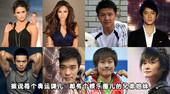 北京时间2012年8月7日,伦敦奥运会。赛场上的健儿跟娱乐圈里的明星出现撞脸的情况还真不少呢,下面编...