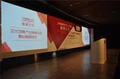 北京喜剧艺术节-2014喜剧论坛由《国家大剧院》杂志、大道文化、北奥集团、北汽集团四家共同主办。首届...