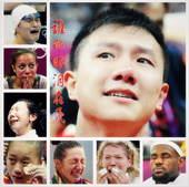 伦敦奥运即将结束,而这段时间的奥运赛场风云变幻,一幕又一幕的泪光闪烁,或是金牌落袋的喜极而泣,或是冠...