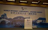 """中国国家互联网信息办公室和浙江省人民政府联合主办的首届""""世界互联网大会""""(乌镇峰会)将于2014年1..."""
