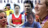 北京时间2012年7月30,伦敦奥运会第3天。仍是充满欢笑与泪水的一天。奥运冠军喜极而泣,落败选手伤...