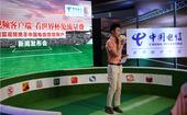 在2014世界杯期间,中国电信手机用户通过搜狐视频客户端观看世界杯,将享受全程免流量服务。活动期间,...
