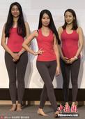 """当地时间8月7日,韩国首尔,梨花女子大学国际教育学院举行健康足部学术大会和""""足""""美人大赛活动。 图片..."""