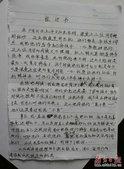 浙江慈溪小学生被罚脱裤子跑步(1/4) - 禾秀 - 美丽人生