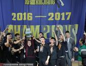 2017年4月10日,新疆男篮举行夺冠庆典嘉年华,往昔功勋教练、球员同贺新疆队夺冠。嘉年华中还进行了...