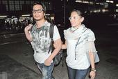 据香港媒体7月16日报道,昨晚有媒体追击到李心洁彭顺一起在尖沙嘴出现。记者问心洁是否原谅了丈夫?她原...