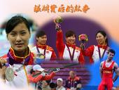 奥运第二比赛日,中国代表团获得四枚银牌,分别是吴景彪-举重56公斤级、射箭女团、陆滢-女子100米蝶...