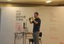 2016年北京国际作曲大师班今日开幕