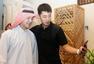 高清:国乒参观迪拜文化交流中心 体验风土人情