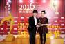 玖月奇迹获中国公益节2016年度公益人物奖