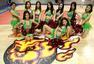 组图:广东篮球宝贝火辣热舞 身材性感美腿修长