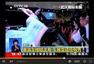 央视批车展车模暴露 网友:已然外围点餐平台